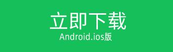 迅游手游加速器Android版下载